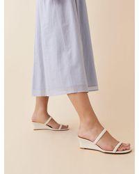 Reformation Amaya Ruched Wedge Sandal - Multicolor