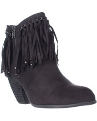Not Rated - Aadila Woven Fringe Booties - Lyst