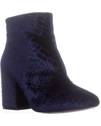 French Connection Dilyla Block Heel Ankle Boots - Blue