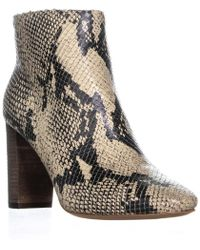 Pour La Victoire Rickie Ankle Boots - Natural