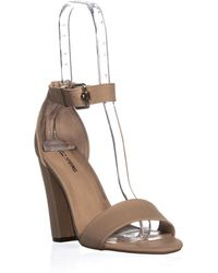 Call It Spring Arther Ankle Strap Dress Sandals - Multicolor