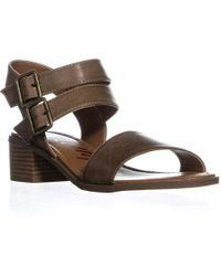 Rampage - Jabari Heeled Sandals - Lyst