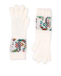 Missoni Knit Gloves Ivory Mix - White