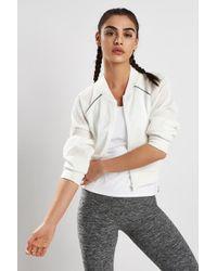 Michi - Flash Jacket Ivory - Lyst