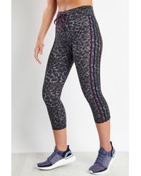 The Upside Snow Leopard Nyc Pant - Grey