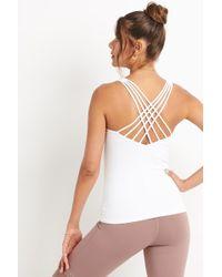Alo Yoga Harmony Tank White