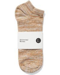 Universal Works Slub Knit Ankle Slub Sock: Dark Sand - Natural