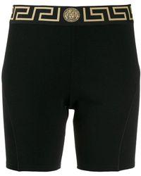 Versace Medusa Cycling Shorts - Black
