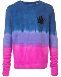 The Elder Statesman Gradient Fitted Jumper - Multicolour
