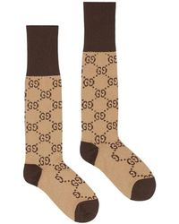 Gucci - GG Supreme Knit Socks Brown - Lyst