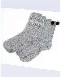 The White Company - Pom-pom Socks Gift Box - Set Of 2 - Lyst
