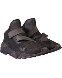 Y-3 - Y-3 Ryo Sneakers - Lyst