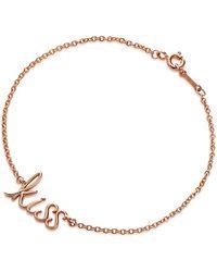 Tiffany & Co | Paloma's Graffiti Kiss Bracelet In 18ct Rose Gold, Size Small | Lyst