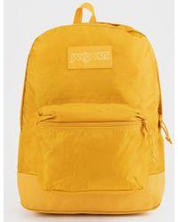 Jansport - Mono Superbreak English Mustard Yellow Backpack - Lyst