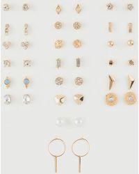 Full Tilt - 20 Pack Pearl & Hoop Earring Set - Lyst