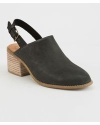 a637658c3dc7b TOMS - Leila Slingback Black Leather Womens Booties - Lyst
