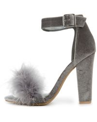 Shoe Republic | Kabam Dress Gray High Heel | Lyst