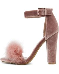 Shoe Republic | Kabam Dress Mauve High Heel | Lyst