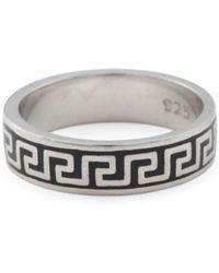 Tj Maxx - Made In Turkey Sterling Silver Greek Key Band Ring - Lyst