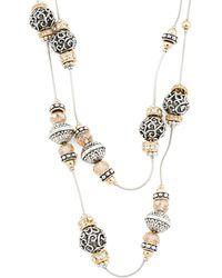 Tj Maxx Double Strand Station Necklace - Metallic