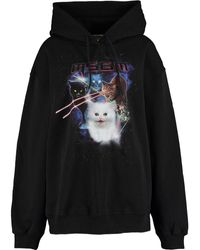 TK Maxx Laser Eyed Cats Hoodie - Black