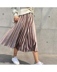 Toby Wear Australia Skirt - Multicolour