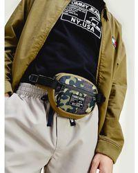 Tommy Hilfiger Tommy Jeans Urban Tech Crossbodytas Met Camouflageprint - Meerkleurig