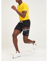 Tommy Hilfiger - Repeat Logo Drawstring Shorts - Lyst