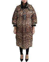 Dolce & Gabbana Leopard Down Hooded Coat Jacket Brown Jkt2510