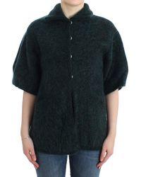 Cavalli Green Mohair Knitted Cardigan - Multicolour
