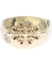 Nialaya Crest 925 Sterling Ring Silver Sig19000 - Metallic
