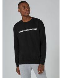 TOPMAN - London Knitwear Company Black 'sleigh My Name' Sweatshirt - Lyst