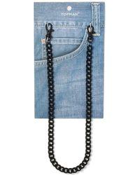 TOPMAN - Black Wallet Chain - Lyst