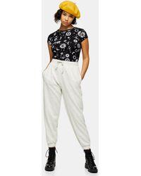 TOPSHOP Petite Gray 90s Oversized Sweatpants