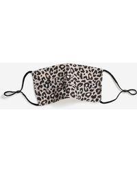 TOPSHOP Leopard Fashion Face Mask - Brown