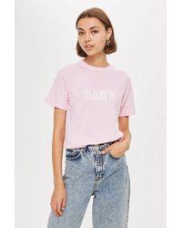 Love - baby Slogan T-shirt By - Lyst