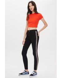 TOPSHOP - Jamie Jeans mit Seitenstreifen Petite-Größe - Lyst