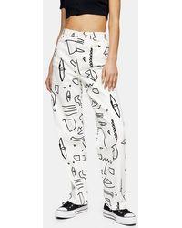 TOPSHOP White Art Print Oversized Mom Jeans