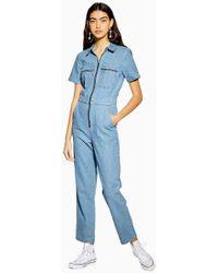 TOPSHOP Tallshort Sleeve Boiler Suit - Blue