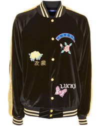 Jaded London - Velvet Bomber Jacket With Sequin Sleeve By - Lyst