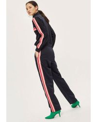 TOPSHOP - Striped Track Trousers - Lyst