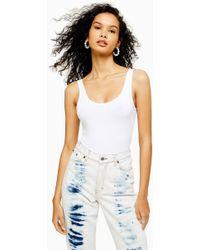 TOPSHOP White Sleeveless Bodysuit