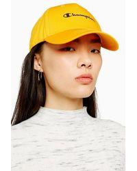 Champion Yellow Unisex Cap By