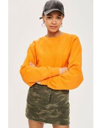 TOPSHOP - Petite Camouflage Denim Skirt - Lyst