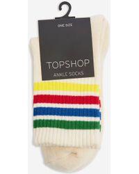 TOPSHOP - Striped Tube Socks - Lyst