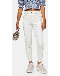 TOPSHOP Jamie High Waist Skinny Jeans - White
