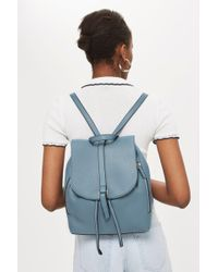 TOPSHOP - Double Zip Backpack - Lyst