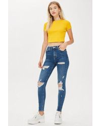 TOPSHOP Jamie Ripped High Waist Skinny Jeans - Pink
