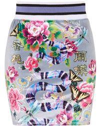 Jaded London - Iridescent Snake Velvet Mini Skirt By - Lyst