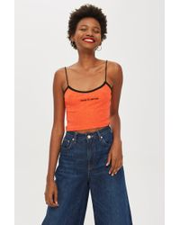 50b8aa4681dcf TOPSHOP - Petite  unreal  Embroidered Cami Top - Lyst